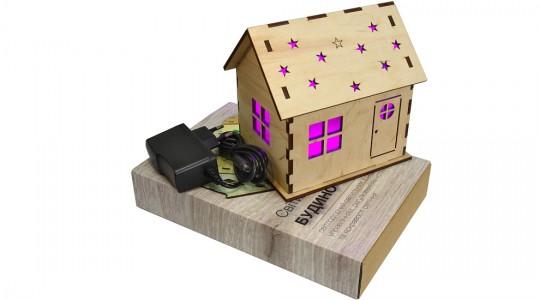 """Светодиодный светильник-ночник """"Домик""""  RGB с сенсорным управлением  K331 Набор"""